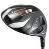 TaylorMade R9 SuperTri Drivers - View 1